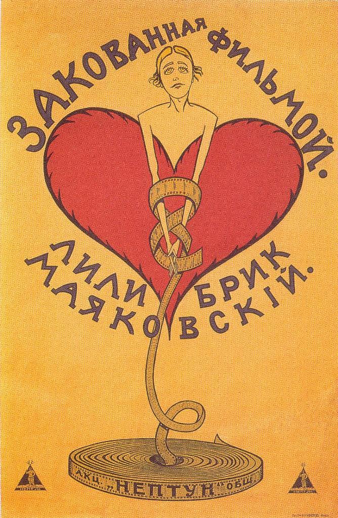 zakovannaya