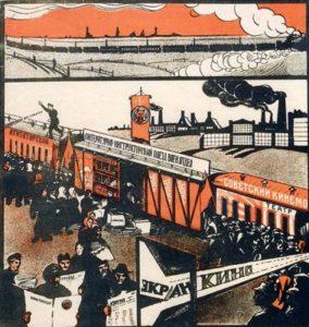Tren de agitación