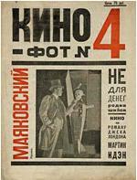 Revista Kino Fot