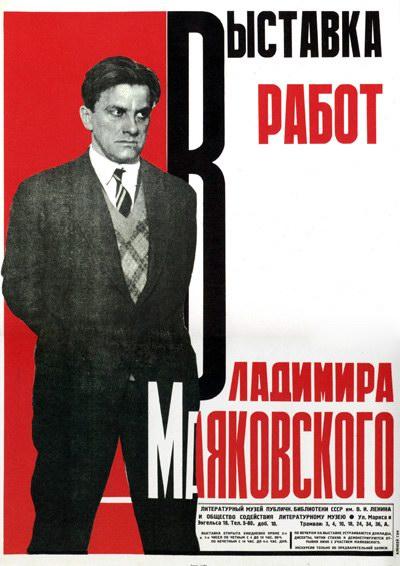Poster de A. Gan