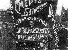 En la pancarta: Muerte al burgués y a sus lacayos. Viva el terror rojo.