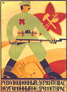 Cartel: Revolucionario, mantén el paso