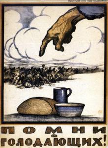 Cartel: Recuerda a los hambrientos