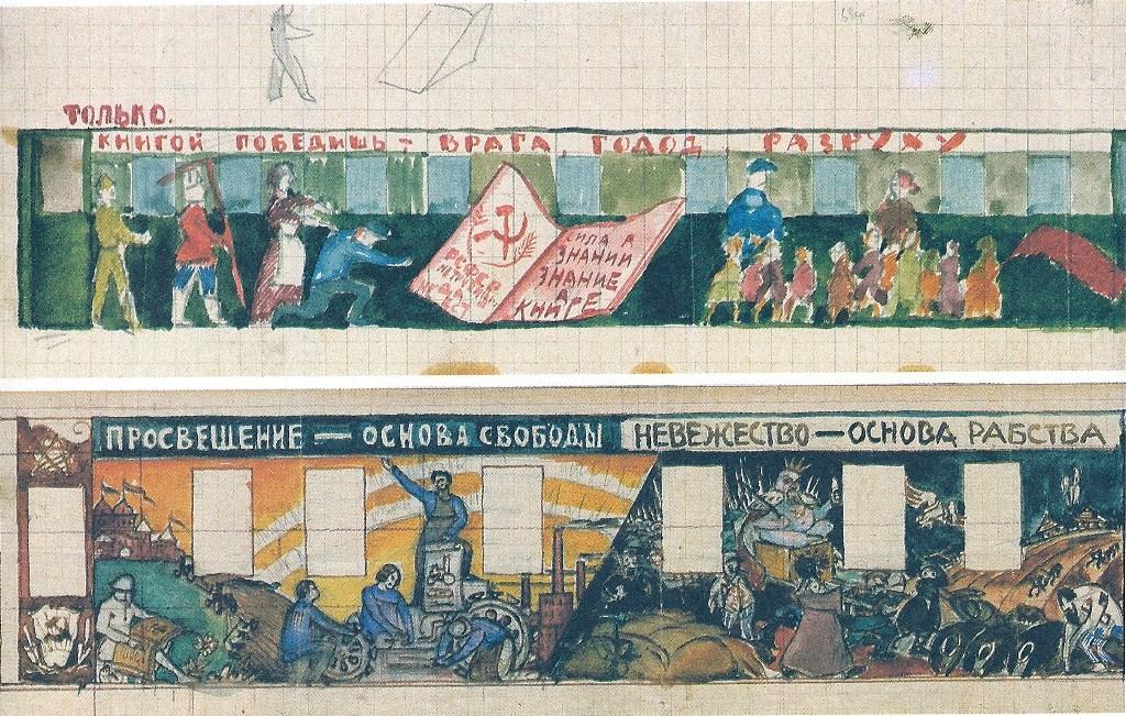 Esbozo de la decoración de un tren