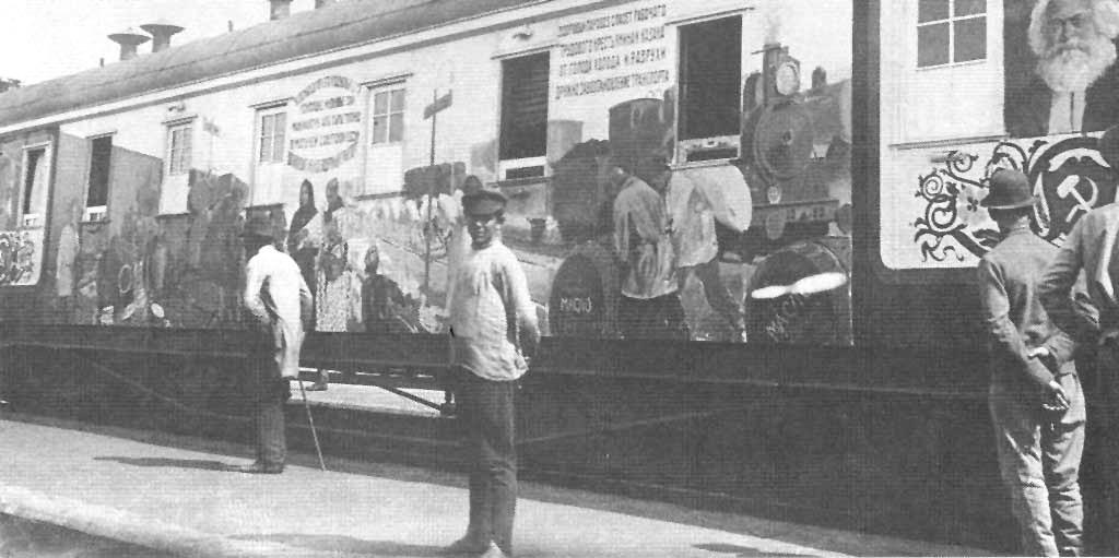 Tren de agitación El ferroviario rojo