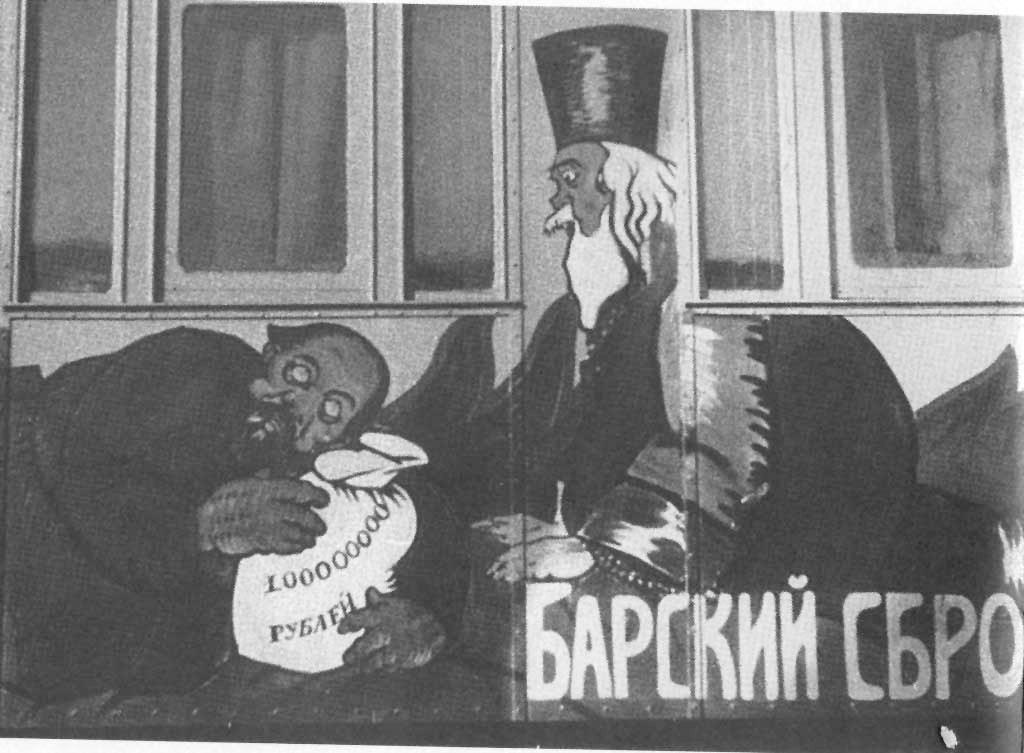 Tren ucraniano agitador-instructor Lenin