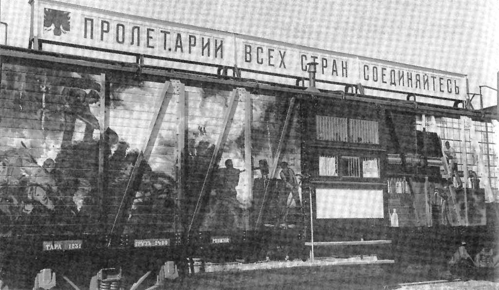 Tren móvil Lenin