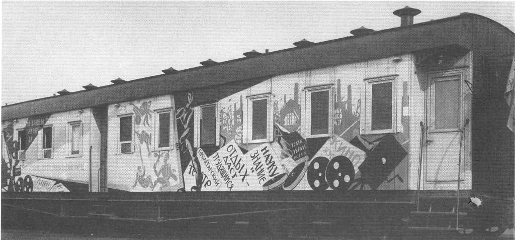 Tren de agitación Revolución de Octubre