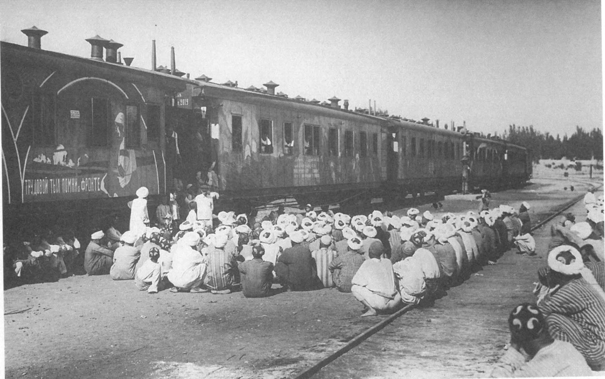Tren de agitación El Este Rojo