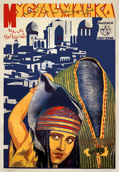 Musulmanka (1925)