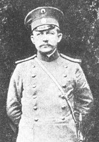 Imagen del auténtico Krassovski