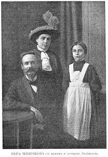 La verdadera Vera Chiberiak con su marido y una de sus hijas.