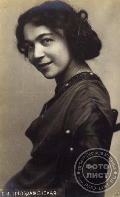 En febrero de 1917 Olga Preobrazhenskaia estrena la primera película que dirige, en esta ocasión con su entonces marido V. Gardin: La señorita-campesina