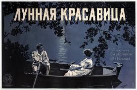 Cartel de la película protagonizada por Vera Kholodnaia, La bella lunar