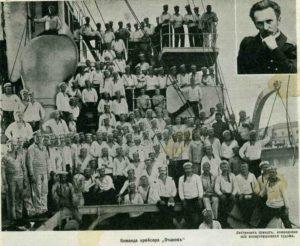 La tripulación del crucero Ochakov. El teniente Schmidt en el recuadro superior.