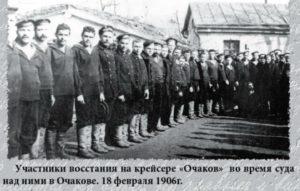 Marineros participantes en la insurrección durante el juicio.