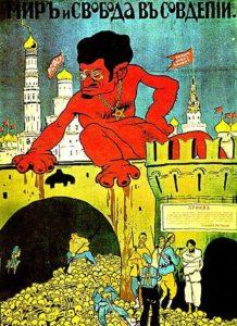 Propaganda del ejército blanco durante la Guerra Civil