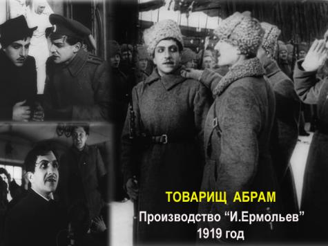 tovarishch-abram